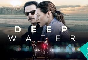 Series: DEEP WATER – HOMOFOBIA. Por@opicar